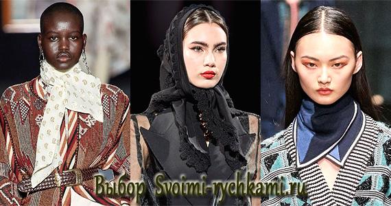 какие платки в моде