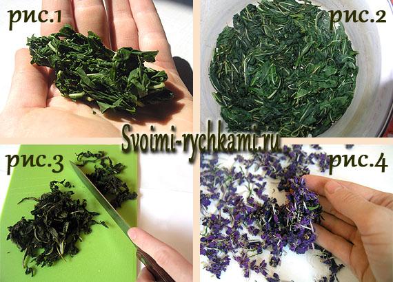 ферментированный кипрейный чай