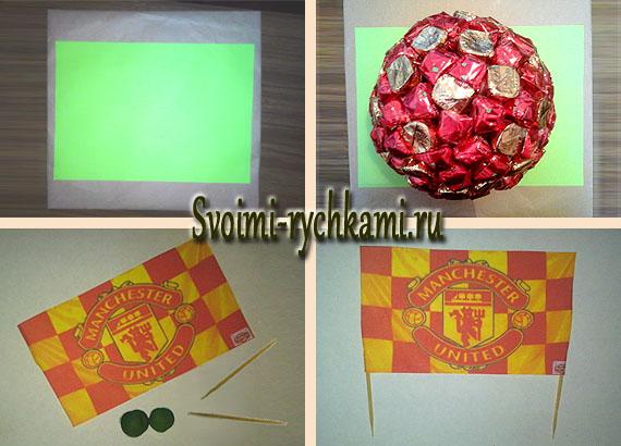 сладкий подарок футбольному фанату