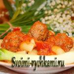 рецепт мясных шариков