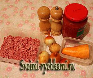 мясные шарики в соусе