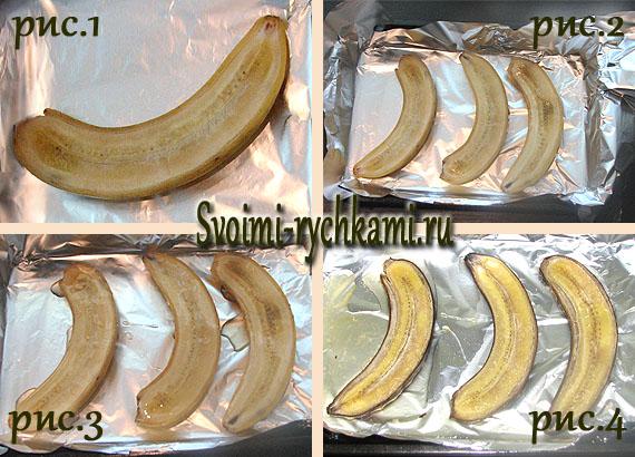 рецепты запеченных бананов