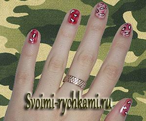 камуфляж на ногтях