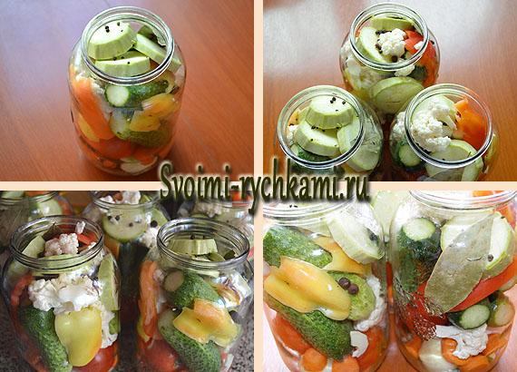 рецепт консервации овощей